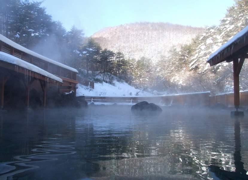 bain japonais